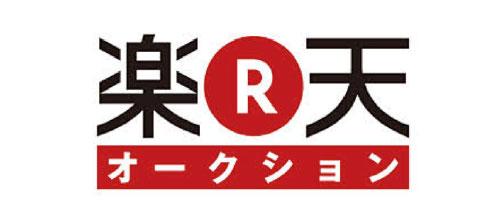 Rakuten-Auction-Japan