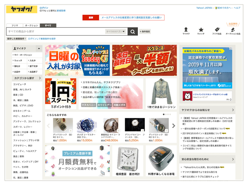 Can I use Yahoo! Japan Auctions from outside Japan?