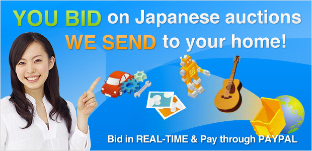 You Bid on Japanese auction
